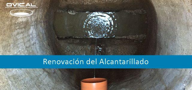 renovación del alcantarillado en Sevilla