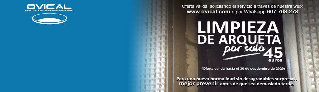 Limpieza de arquetas Sevilla